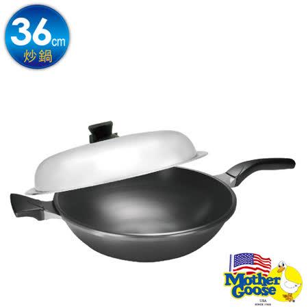 美國鵝媽媽 Mother Goose 晶鑽二代裝甲科技炒鍋36cm(單把)
