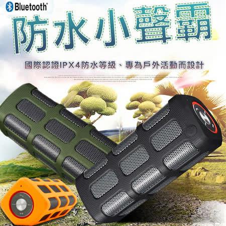 【超值贈專業水袋背包】ifive CUBE 防水重低音藍牙小聲霸/行動電源