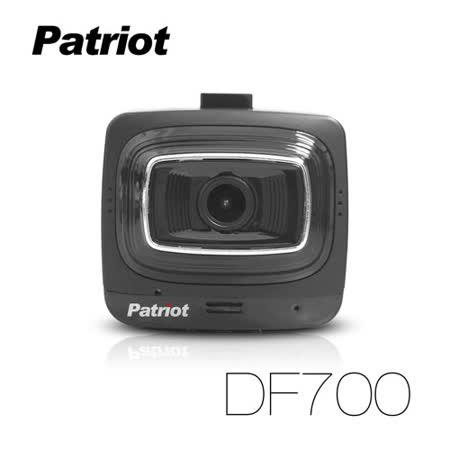 愛國者 DF700 1080P 聯詠9665行車記錄器 電池5 SONY感光元件 日本A級鍍膜玻璃鏡頭 行車記錄器(送16G TF卡)