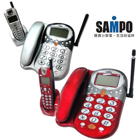 ▼聲寶SAMPO-來電顯示親子電話/子母電話機(顏色隨機)B901ML