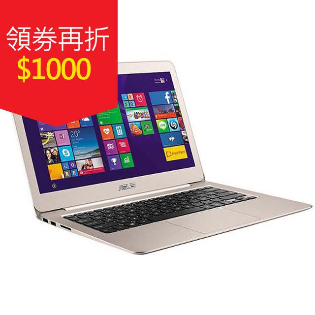 【ASUS華碩】UX305CA-0061C6Y30 13.3吋霧面FHD Intel M3-6Y30 4G記憶體 256G SSD硬碟 超值輕薄筆電 (蜜粉金)
