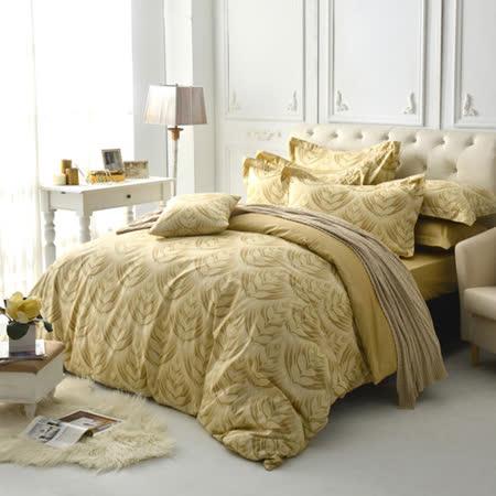 MONTAGUT-金色麥田-精梳棉-雙人四件式薄被套床包組