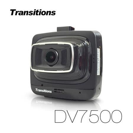 全視線 DV7500 1080P 聯詠96655 SONY感光元件 日本A級鍍膜玻璃鏡頭 行高清行車記錄器車記錄器(送16G TF卡)