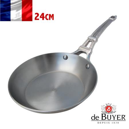 法國【de Buyer】畢耶鍋具『巴黎原礦蜂蠟系列』鐵塔柄平底鍋24cm