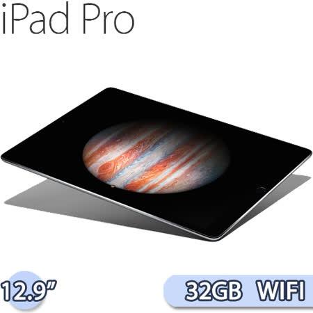 Apple iPad Pro 12.9 Wi-Fi 32GB 平板電腦【加碼送螢幕保護貼】