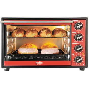 歌林28L 3D旋轉烤籠電烤箱KBO-LN281C