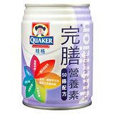 (加贈4罐) 桂格完膳營養素50鉻配方(24罐X2箱)