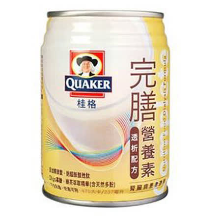 【桂格】完膳營養素完膳營養素透析配方2箱