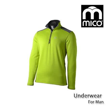 MICO 男高領長袖保暖排汗內衣0560 / 城市綠洲 (機能、保暖佳、長袖上衣、內著)