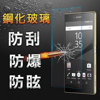 YANG YI 揚邑 SONY Xperia Z5  Premium防爆防刮防眩弧邊 9H鋼化玻璃膜 Z5  Premium