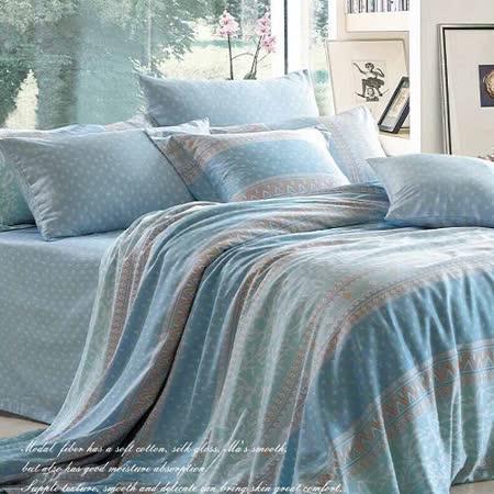 SHINEE 天然木漿纖維《半醒》雙人100%天絲四件式兩用被床包組
