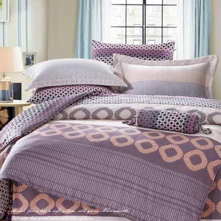 SHINEE 天然木漿纖維《英倫情人》加大雙人100%天絲四件式兩用被床包組