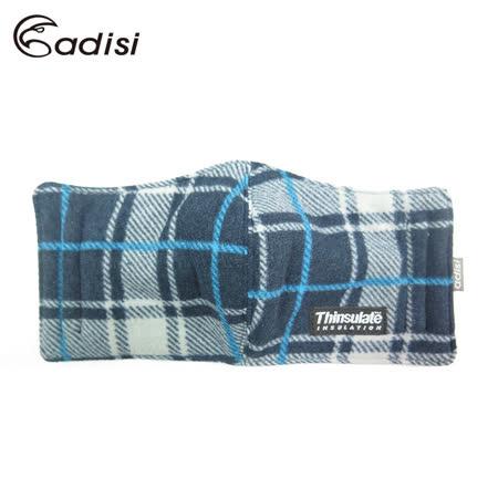 ADISI 防風保暖口罩AS14118