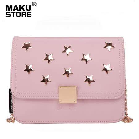 【MAKU STORE】秋冬新款小香風星星釘鏈條單肩迷你斜背包-藕粉色
