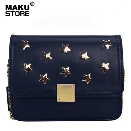 【MAKU STORE】秋冬新款小香風星星釘鏈條單肩迷你斜背包-普藍色