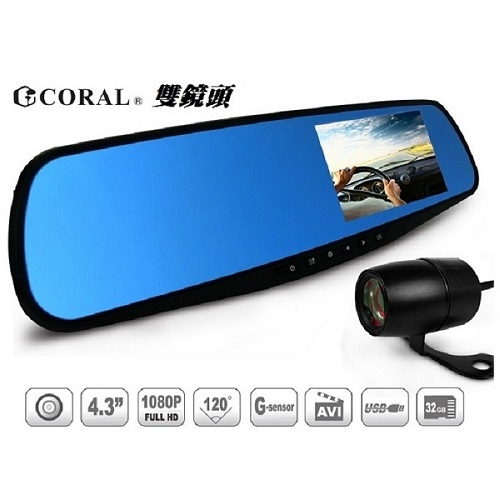 CORAL R2 後視鏡型前後雙錄行車紀錄器+贈8G記憶行車紀錄器 無線卡
