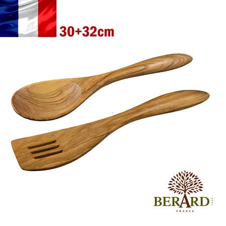 法國【Berard】畢昂食具『羅馬尼亞系列』橄欖木圓握柄簍空炒鏟32cm+橄欖木圓握柄圓調理湯勺30cm