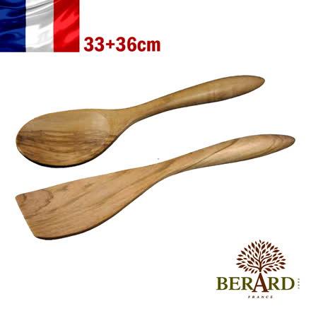 法國【Berard】畢昂食具『羅馬尼亞系列』橄欖木圓握柄平寬炒鏟36cm+橄欖木圓握柄圓調理湯勺33cm