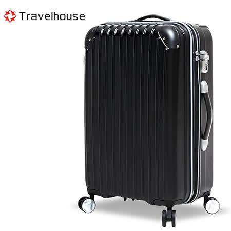 【Travelhouse】獨領風潮 24吋電子抗刮PC旅行箱(黑色)