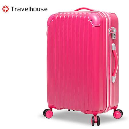 【Travelhouse】獨領風潮 24吋電子抗刮PC旅行箱(玫紅)