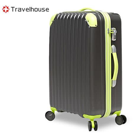 【Travelhouse】獨領風潮 24吋電子抗刮PC旅行箱(灰色)