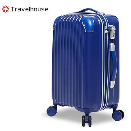 【Travelhouse】獨領風潮 20吋電子抗刮PC旅行箱(寶藍)