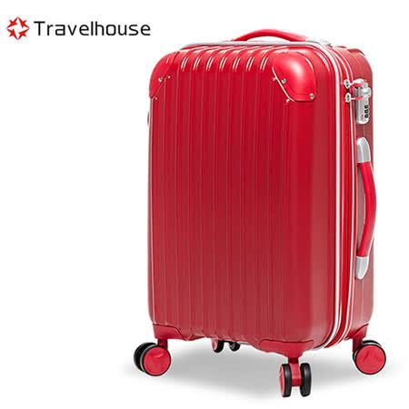 【Travelhouse】獨領風潮 20吋電子抗刮PC旅行箱(紅色)