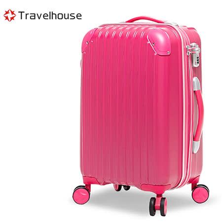 【Travelhouse】獨領風潮 20吋電子抗刮PC旅行箱(玫紅)