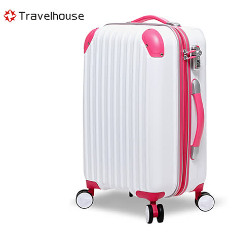 【Travelhouse】獨領風潮 20吋電子抗刮PC旅行箱(白色)