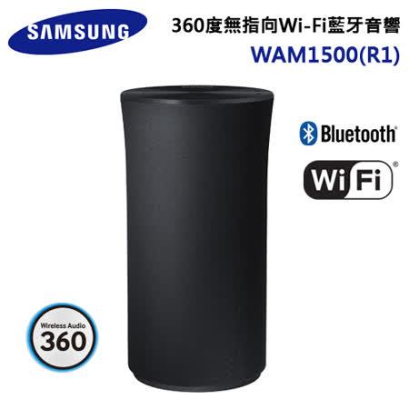 Samsung三星 360度無指向Wi-Fi藍牙音響_WAM1500(R1)*送高級浴巾