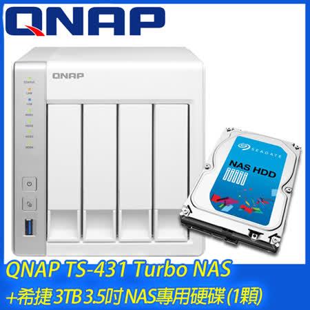 QNAP 威聯通 TS-431 NAS+希捷 3TB VN35(ST3000VN000) NAS專用硬碟