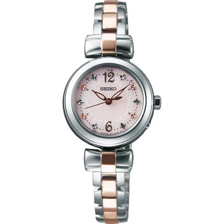 SEIKO Vivace 蝴蝶甜心太陽能電波腕錶-粉x雙色版/25mm 1B21-0AK0K(SWFH043J)