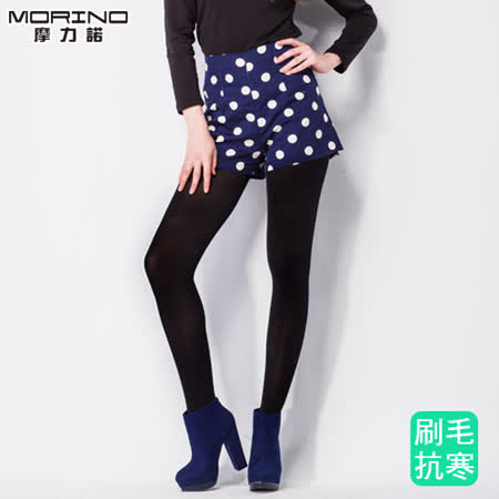 《MORINO摩力諾》保暖裡起毛內搭褲襪【買一送一】