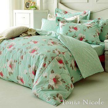 Tonia Nicole東妮寢飾 綠意莊園100%精梳棉兩用被床包組 -加大