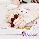 【Decoy】微笑兔兔*觸控絨毛手套