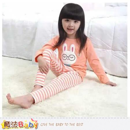 魔法Baby 嬰兒外套 專櫃款加厚鋪棉細絨保暖上衣 k44829