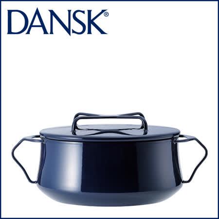 【DANSK】 琺瑯材質雙耳鍋-(深藍色)-18cm
