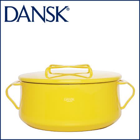 【DANSK】 琺瑯材質雙耳鍋-(黃色)-23cm