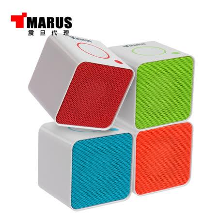 MARUS馬路 魔術方塊隨身FM藍牙喇叭+免持通話(MSK-20)