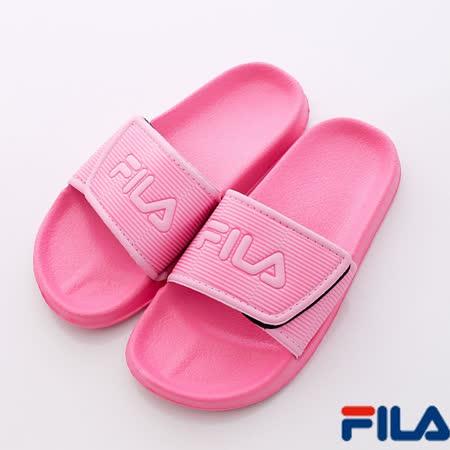 FILA頂級童鞋-休閒運動拖鞋S435P-522桃粉-(19cm~24cm)