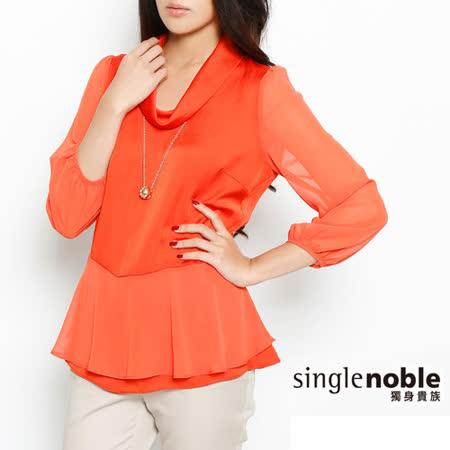 獨身貴族 瀟灑小姐 垂領波浪雪紡衫(共二色)-橘