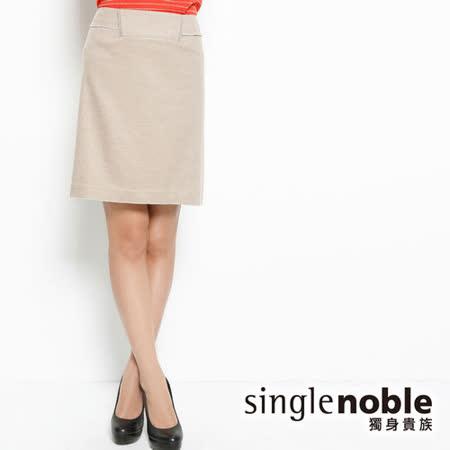 獨身貴族 完美駕馭 特殊剪裁設計短裙(共四色)-米