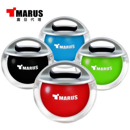 MARUS馬路 NFC魔幻泡泡七彩幻燈隨身藍牙喇叭(MSK-66)