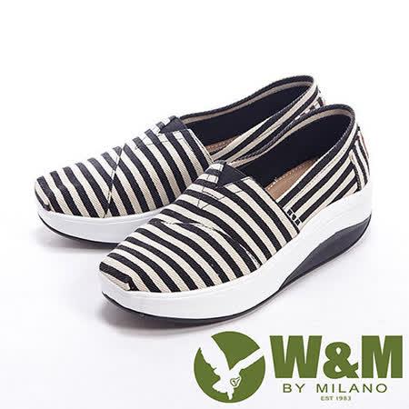 W&M (女)MODARE 超彈力百搭條紋增高鞋女鞋-黑