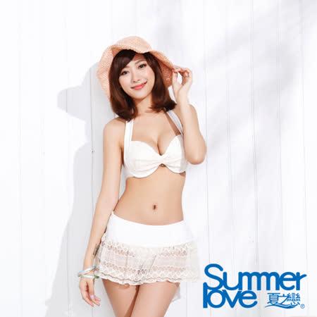【夏之戀SUMMER LOVE】尚優雅比基尼兩件式泳衣(E15727)