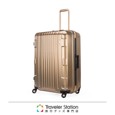 《Traveler Station》LOJEL 黃金色鎂合金雙輪箱-29吋
