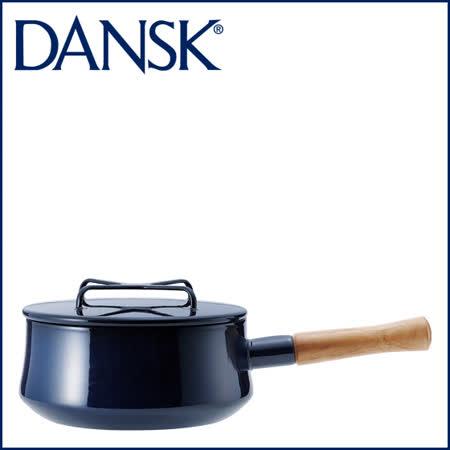 【DANSK】 琺瑯材質片手鍋-(深藍色)-18cm