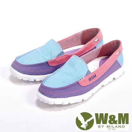 W&M (女)BOUNCE系列 超彈力舒適雙色拼布增高鞋女鞋-淺藍