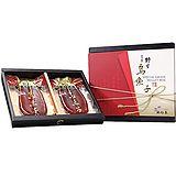 特級野生烏魚子禮盒5.6兩上 二級 2片入
