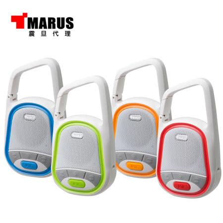 MARUS馬路 NFC防潑水運動型FM藍牙喇叭+免持通話(MSK-92)